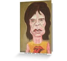 Rock Star by Diego Manuel Greeting Card