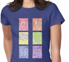 "Japanese ""I Love Yuri"" Comic Panel Design by Althea Keaton Womens Fitted T-Shirt"