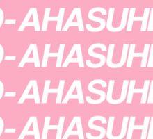 Hotline Suh Dude Sticker