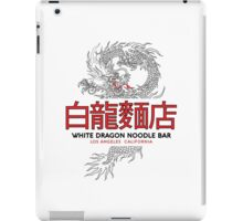 White Dragon - Noodle Bar Cantonese Variant Black iPad Case/Skin