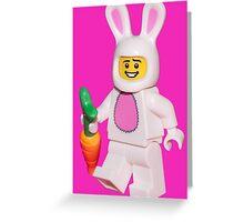 Nice Easter Bunny  Greeting Card