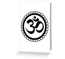 Yoga Ohm Sunflower Greeting Card