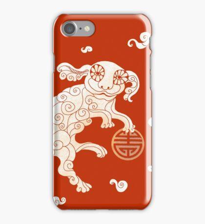 Long Life White Cloud Foo Dog iPhone Case/Skin