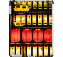Chinese Lanterns  iPad Case/Skin