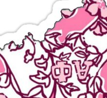 alpha phi lilly print - kentucky Sticker