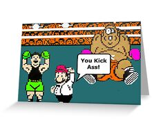 MIke Tysons Punchout  NES Classic video game Greeting Card