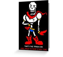 Papyrus - That's The Trash Can Greeting Card