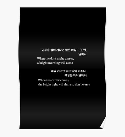 BTS/Bangtan Sonyeondan - Tomorrow  Poster