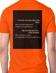 BTS/Bangtan Sonyeondan - Tomorrow  Unisex T-Shirt