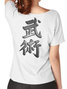 Martial Way Women's Relaxed Fit T-Shirt