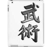 Martial Way iPad Case/Skin