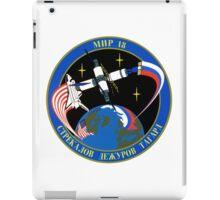 Soyuz 21 ISS Mission patch iPad Case/Skin