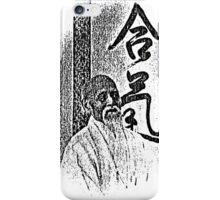 the master v.1  iPhone Case/Skin