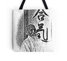 the master v.1  Tote Bag