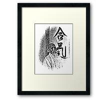 the master v.1  Framed Print