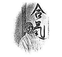 the master v.1  Photographic Print