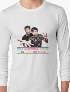 The Amazing Tour is Not On Fire - Dan and Phil Long Sleeve T-Shirt