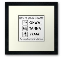 Funny Phrase Shows How To Speak Chinese Framed Print