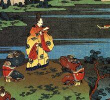 'Nakamaro Looking at the Moon' by Katsushika Hokusai (Reproduction) Sticker