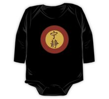Serenity One Piece - Long Sleeve