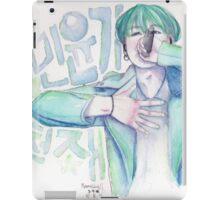 min yoongi, genius iPad Case/Skin