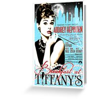 Audrey Hepburn in Breakfast at Tiffany's Greeting Card