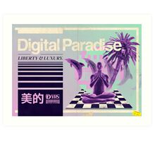 Digital Paradise Art Print
