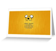 Jake Quote Greeting Card