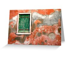 Natural Wall Painting Greeting Card