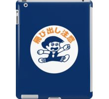 Watch Out For Children, Traffic Sign, Japan iPad Case/Skin