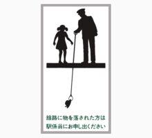 Don't Jump Down On Tracks Sign, Tokyo Subway, Japan Baby Tee