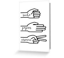 Roche Papier Ciseaux Greeting Card