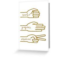 Gold Glitter Rock Paper Scissors Greeting Card