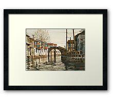 China waterway Framed Print