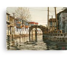 China waterway Canvas Print