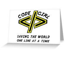 Codegirl Greeting Card