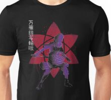 Mangekyo Power Unisex T-Shirt
