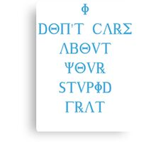 I don't care about your stupid frat - blue Canvas Print