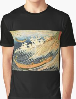 'Ocean Landscape 2' by Katsushika Hokusai (Reproduction) Graphic T-Shirt