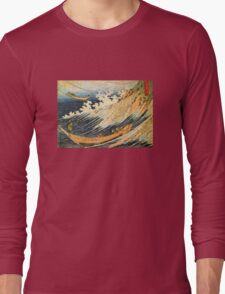 'Ocean Landscape 2' by Katsushika Hokusai (Reproduction) Long Sleeve T-Shirt