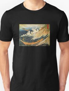 'Ocean Landscape 2' by Katsushika Hokusai (Reproduction) Unisex T-Shirt