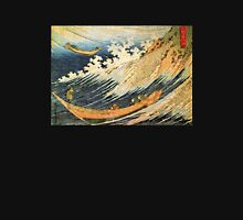 'Ocean Landscape 2' by Katsushika Hokusai (Reproduction) Womens Fitted T-Shirt