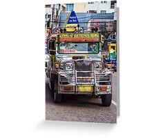 Classic Jeepney Greeting Card