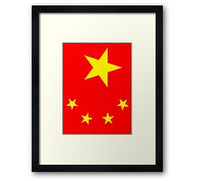 CHINA, CHINESE, Chinese stars, Chinese Flag, Flag of China, People's Republic of China, Portrait Framed Print