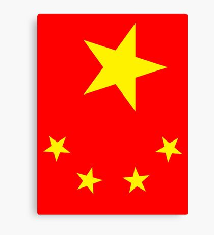 CHINA, CHINESE, Chinese stars, Chinese Flag, Flag of China, People's Republic of China, Portrait Canvas Print