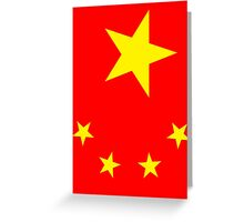 CHINA, CHINESE, Chinese stars, Chinese Flag, Flag of China, People's Republic of China, Portrait Greeting Card