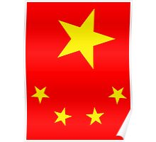 CHINA, CHINESE, Chinese stars, Chinese Flag, Flag of China, People's Republic of China, Portrait Poster