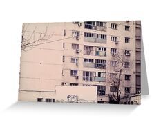 Vintage image of a tall block of flats. Greeting Card