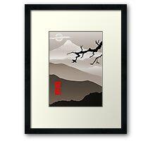 Freedom Japan Framed Print