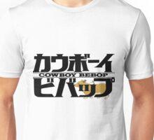 EIN & ED Cowboy bebop  Unisex T-Shirt